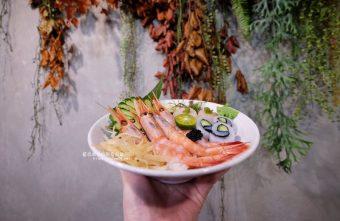 拾飯-逢甲商圈日式料理.味噌湯免費續