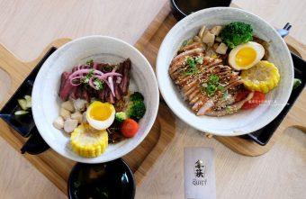 拿筷-拿起筷子吃飯囉.餐點平價分量可飽足