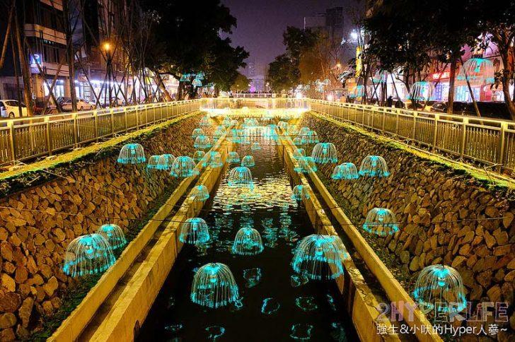 東協廣場前的綠川變得好美呀!台中火車站前新盛綠川水岸廊道,在夜色裡看5色水母飄和發光蒲公英浪漫度破表~