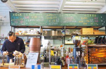 2018 02 15 144944 340x221 - 手樂 S.L CAF'E工業風咖啡館,環境加氣氛好插座咖啡館,還有長桌適合多人聚會!