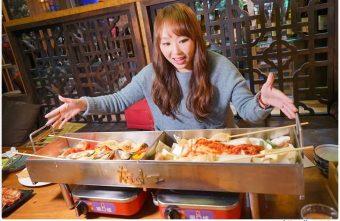 2018 02 16 121754 340x221 - 熱血採訪 | 店小二串燒vs燒肉 — 韓式加法式的超長雙拼火鍋