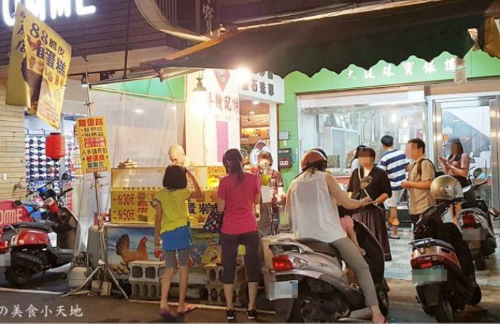 88脆皮雞蛋糕│廟東夜市美食,卡通造型雞蛋糕,小小兵、喬巴、史努比、酷企鵝、海綿通通來集合