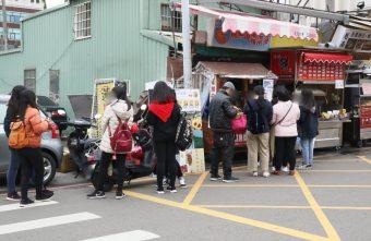 一中街鯛魚燒霜淇淋│FB按讚打卡鯛魚燒霜淇淋買一送一!!草莓派對限定上市~
