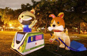 2018中臺灣元宵燈會-喜迎來富就在台中公園.小提燈摸彩與交通資訊看這裡