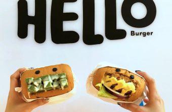 2018 02 24 214829 340x221 - HELLO Burger│逢甲夜市巷弄中的可愛漢堡店,漢堡堡是採用鮮奶吐司做成的~