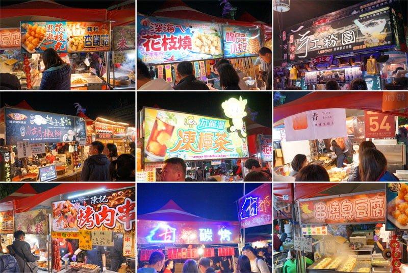 2018 02 24 232702 - 臺中公園燈會夜市50多攤懶人包│新開幕人潮大爆滿