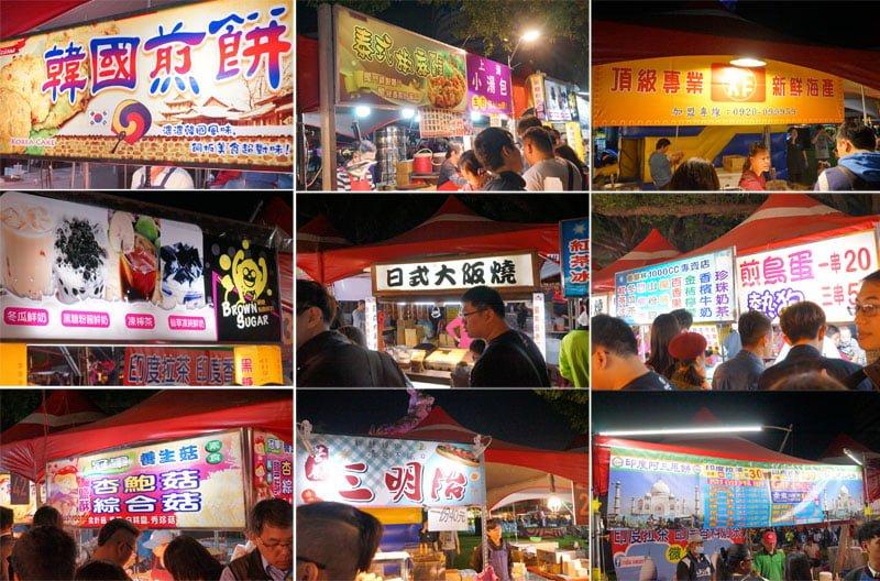 2018 02 24 232708 - 臺中公園燈會夜市50多攤懶人包│新開幕人潮大爆滿