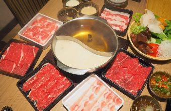 2018 02 27 222121 340x221 - 涮乃葉,日式質感吃到飽火鍋,野菜吧多達20種野菜~