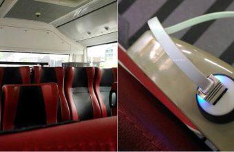 2018 03 01 074400 340x221 - 附USB充電插座的台中市公車你搭過了沒? 紅黑色賽車感舒適座椅 質感大提升