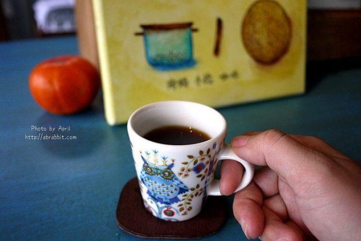 2018 03 01 151414 728x0 - 台中咖啡廳推薦|小角.手捻咖啡-IKEA附近咖啡廳、手炒陶鍋咖啡豆