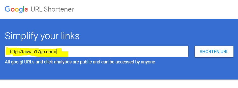 google縮網址 追蹤│商家如何運用goo.gl監控行銷成效