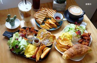 ROU ROU Kaffee 肉肉咖啡 | 影片版 新開幕,多肉植物 手沖咖啡,清新老宅氛圍的大份量豐盛早午餐!