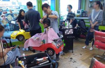 香港風美髮沙龍|兒童卡通造型剪髮 貓咪大戰爭 台中兒童剪髮