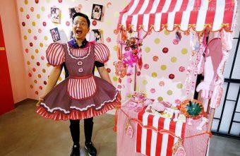 草莓牛奶泡泡慾│粉紅控和點點控注意!可以穿著蘿莉風洋裝背板拍照的攝影聯展倒數計時中,3/11還有閣樓日市集呦~