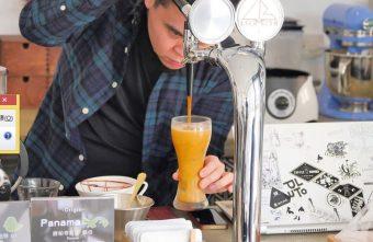 LightBeam Coffee│一中街網美最愛咖啡館 招牌氮氣咖啡夏天來一杯冰涼消暑