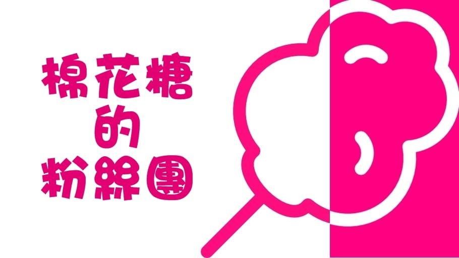 2018 03 15 225840 - 逢甲夜市超人氣名店一心素食臭豆腐,假日來要有排隊的準備!