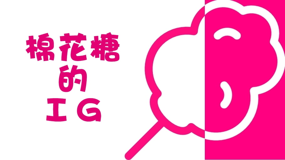 2018 03 15 225842 - 逢甲夜市超人氣名店一心素食臭豆腐,假日來要有排隊的準備!