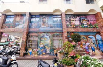2018 03 15 230011 340x221 - 太平區公所3D石虎家族彩繪-兩層樓高的彩繪牆.石虎家族和花卉主題吸睛好看