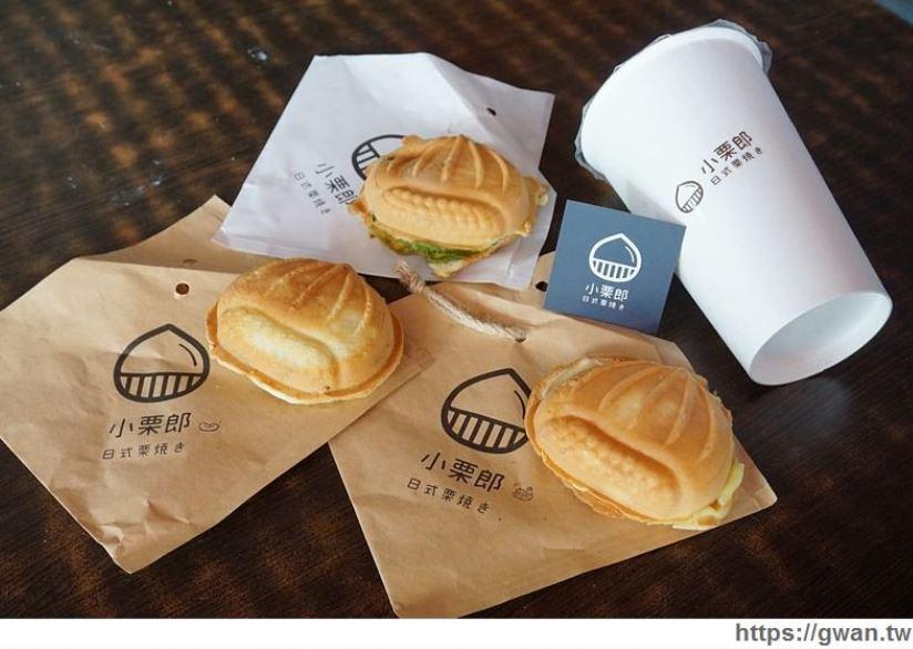 台南下午茶推薦│5家台南雞蛋糕懶人包