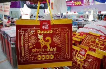 熱血採訪│芝瑩太平內衣特賣會, 四大品牌首度聯合出清特賣,就是要你一次逛好逛滿