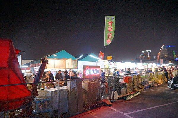 2018 03 17 200434 - 環中夜市最搞笑的攤位,開幕第一天就結束營業是哪招?