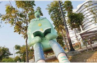 2018 03 17 221802 340x221 - 台中大里親子景點│東湖公園出現閱讀熊和午睡熊超人、就在Dali ART藝術廣場旁