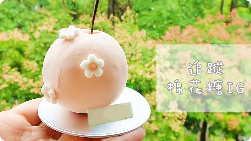 2018 03 19 115047 - 台中公益店佩佩豬蛋糕來囉!還有白爛貓的聯名插畫杯