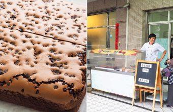 2018 03 27 213708 340x221 - 線瘋手作烘焙坊,烏日麵包小店賣古早味蛋糕,扎實口感料實在~