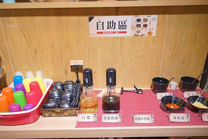 台南火鍋│五行鍋食錦藥燉排骨台南