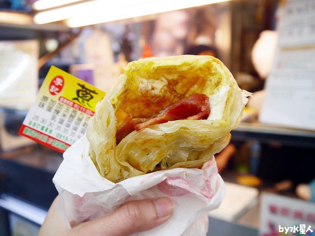 2018 03 28 164450 - 豐原車站美食有哪些?11間豐原火車站美食小吃懶人包