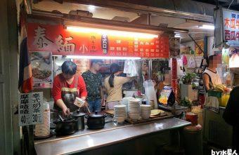 2018 03 29 160521 340x221 - 泰緬小吃|豐原廟東夜市內的異國料理,招牌河粉平價好吃