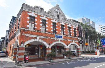 2018 03 30 111427 340x221 - 台灣太陽餅博物館 | 百年古蹟老宅中喝咖啡吃太陽餅