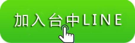 2018 03 31 172316 - 郭冰,SOGO附近40年老字號果汁剉冰店,最愛QQ的湯圓~