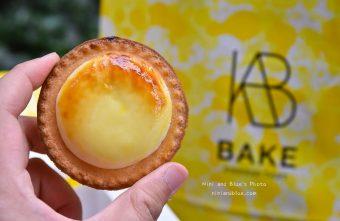 2018 03 31 234057 340x221 - 熱血採訪 |BAKE CHEESE TART 起司塔,年度狂銷2000萬個的傳奇起司塔