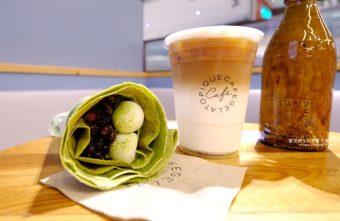 2018 04 01 202909 340x221 - gelato pique cafe X TSUJIRI辻利茶舗-史上最強聯名抹茶可麗餅.台中新光三越中港店10F