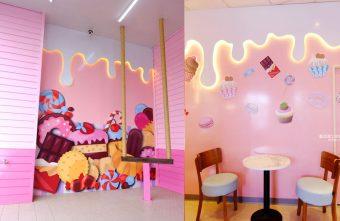 2018 04 03 105453 340x221 - 7-11后糖門市-粉紅少女心爆發.全台第一家夢幻粉紅糖果屋