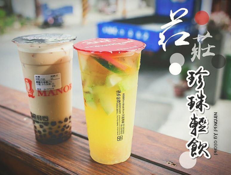 2018台南飲料推薦│14家臺南飲料攻略懶人包