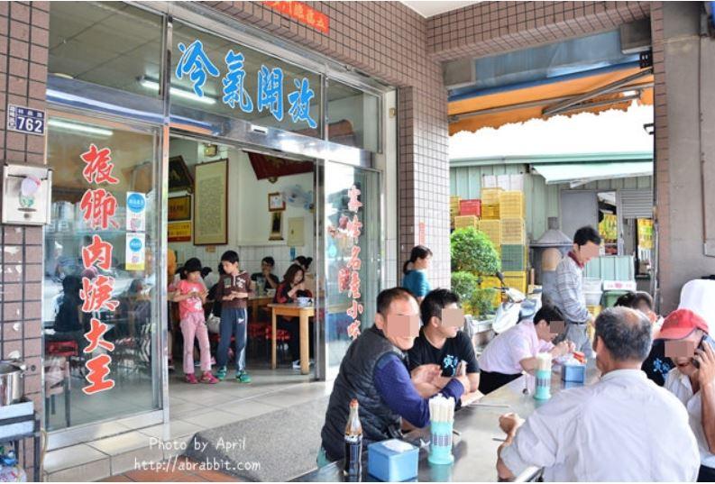 2018台中霧峰餐廳攻略│霧峰美食小吃旅遊必備懶人包
