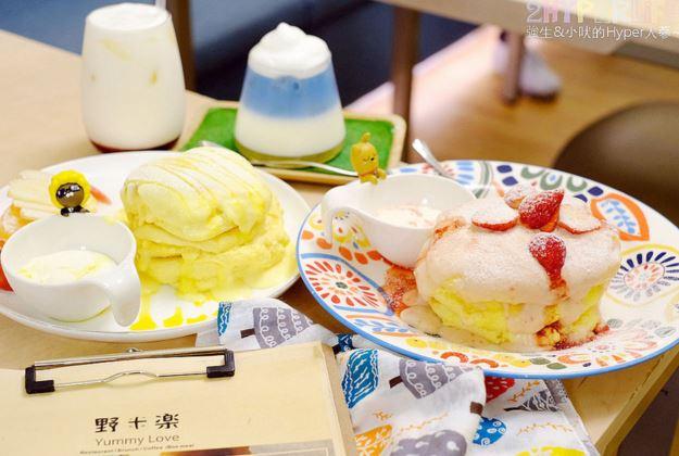 台中下午茶系列│12間台中舒芙蕾厚鬆餅懶人包