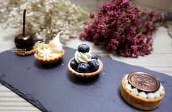 2018 04 08 014211 340x221 - KAKA Patisserie法式甜點外燴-廣三sogo商圈巷弄法式小甜點.還有Workshop#1的咖啡喔