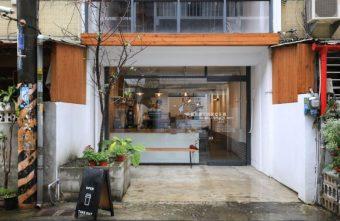 2018 04 09 132505 340x221 - PIcafe-喜鵲先生一號店團隊所打造的咖啡館.近審計新村