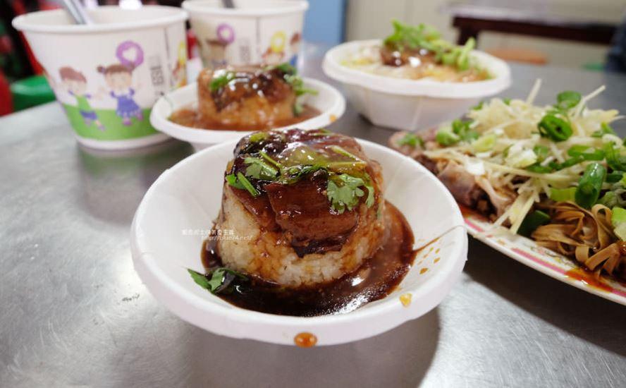 2018 04 10 010250 - 台中清水米糕有什麼好吃的?5間台中清水米糕懶人包