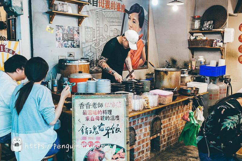 2018 04 15 155735 - 2019台南國華街美食│22家國華街小吃餐廳攻略懶人包