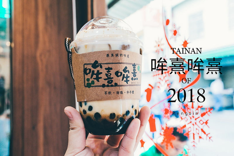 2018 04 15 161744 - 2018台南國華街美食│22家國華街小吃餐廳攻略懶人包
