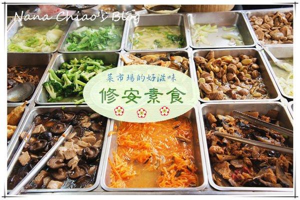 2018 04 15 172624 - 2019台南國華街美食│22家國華街小吃餐廳攻略懶人包