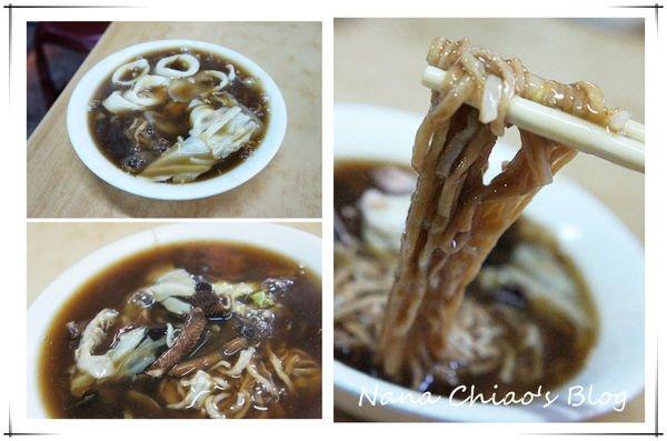 2018 04 15 173128 - 2019台南國華街美食│22家國華街小吃餐廳攻略懶人包