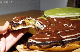 熱血採訪│熔岩巧克力髒髒披薩就藏在凱度咖啡音樂餐館,我在偽城堡裡吃好料聽好歌