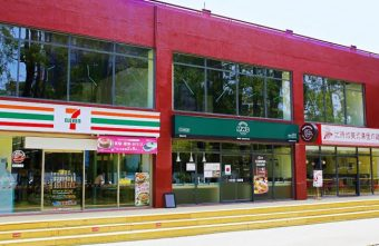 2018 04 16 091130 340x221 - 中興大學學生餐廳重新開幕囉!近50間店家攤販進駐,整體煥然一新!