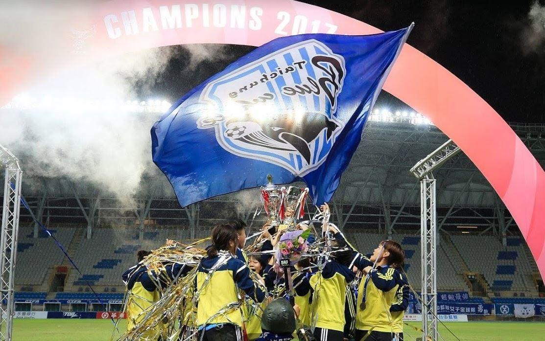 熱血專訪│台中藍鯨女子足球隊,用足球讓世界看見台中的力量