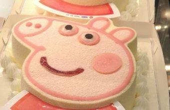 台中公益店佩佩豬蛋糕來囉!還有白爛貓的聯名插畫杯
